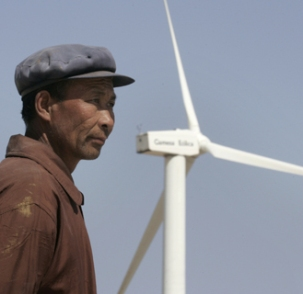 china-wind-turbine